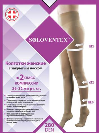 Колготки женские с закрытым носком плотные (280 DEN), 2 класс компрессии 26-32 мм.рт.ст.