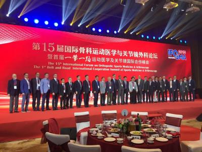 15 міжнародний форум з спортивноі медицини і артроскопіі, Циньдао, Китай